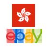 ebay香港站
