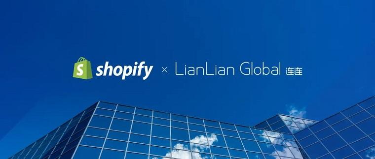 Shopify与连连支付达成合作 推出破浪计划专享优惠
