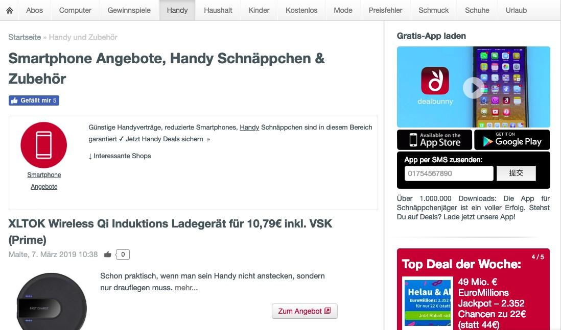 关于Dealbunny为德国亚马逊推广发帖的法则(必看)